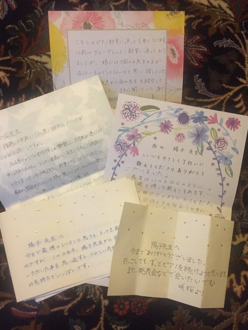 ピアノの生徒さんからのお手紙
